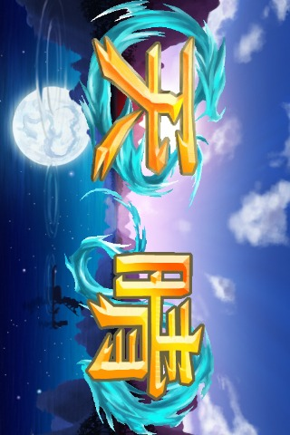 上海 ~元祖麻雀牌パズル~のスクリーンショット_5