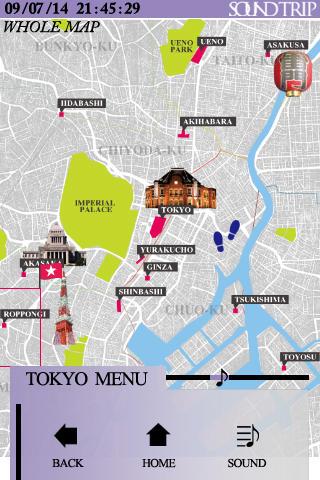Sound Trip Tokyo 〜Japanese version〜のスクリーンショット_1