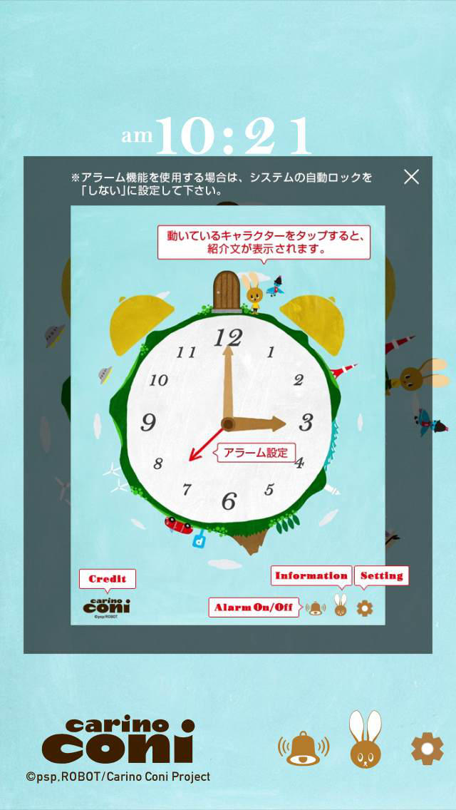 coni clockのスクリーンショット_4