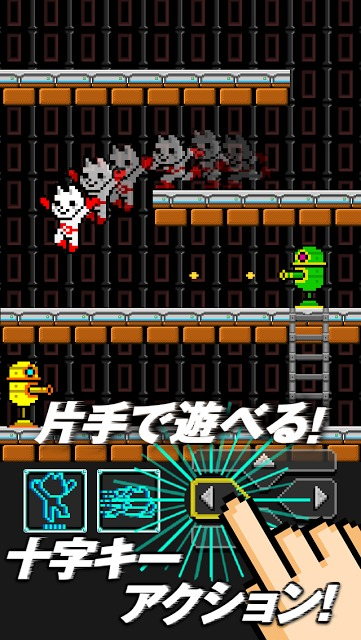 脱出アクション KUFU-MAN (クフウマン)のスクリーンショット_4