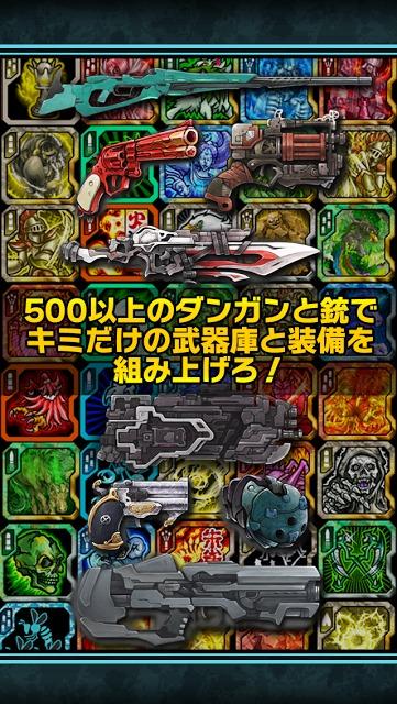 マジックガンナー【ガンガジェットRPG:マジガン:基本無料】のスクリーンショット_3