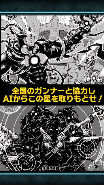 マジックガンナー【ガンガジェットRPG:マジガン:基本無料】のスクリーンショット_4