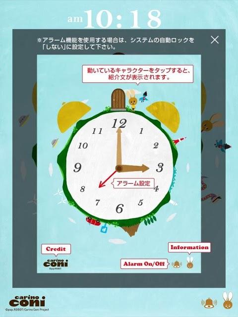 coni clockのスクリーンショット_3