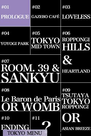 Sound Trip Tokyo 〜Chinese version〜のスクリーンショット_3
