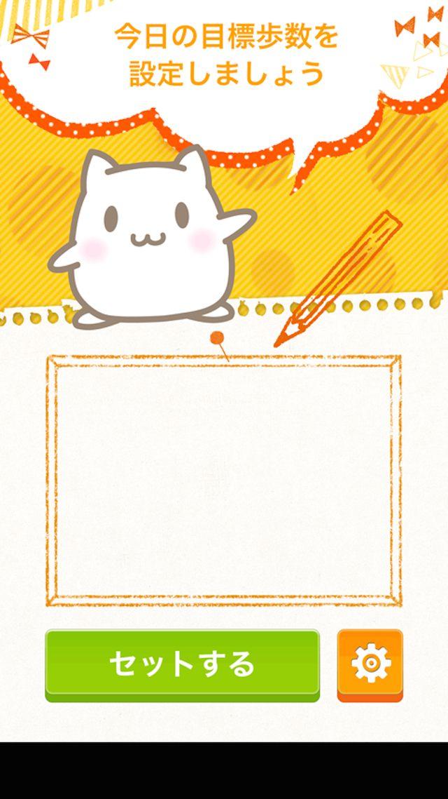 1日美フォーアフター~劇的キャラ変ダイエット~のスクリーンショット_1