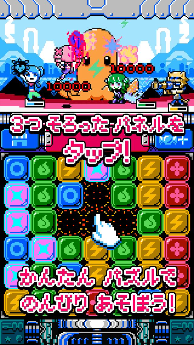 Pico^2 Sprites:のんびりパズル!のスクリーンショット_2