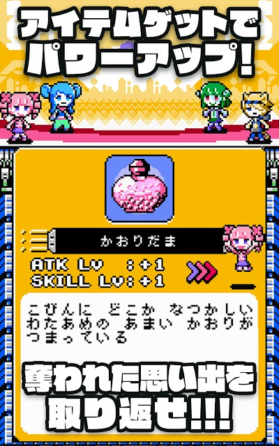 Pico^2 Sprites:のんびりパズル!のスクリーンショット_4