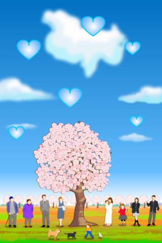 なとり復興桜〜心で育てる希望の花のスクリーンショット_5