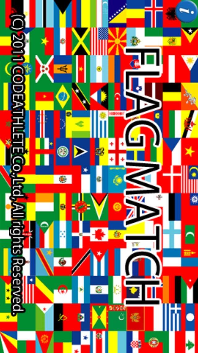 FLAG MATCHのスクリーンショット_3