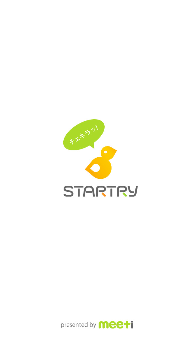 STARTRY スタートリー 〜新作情報 てんこ盛り〜のスクリーンショット_4