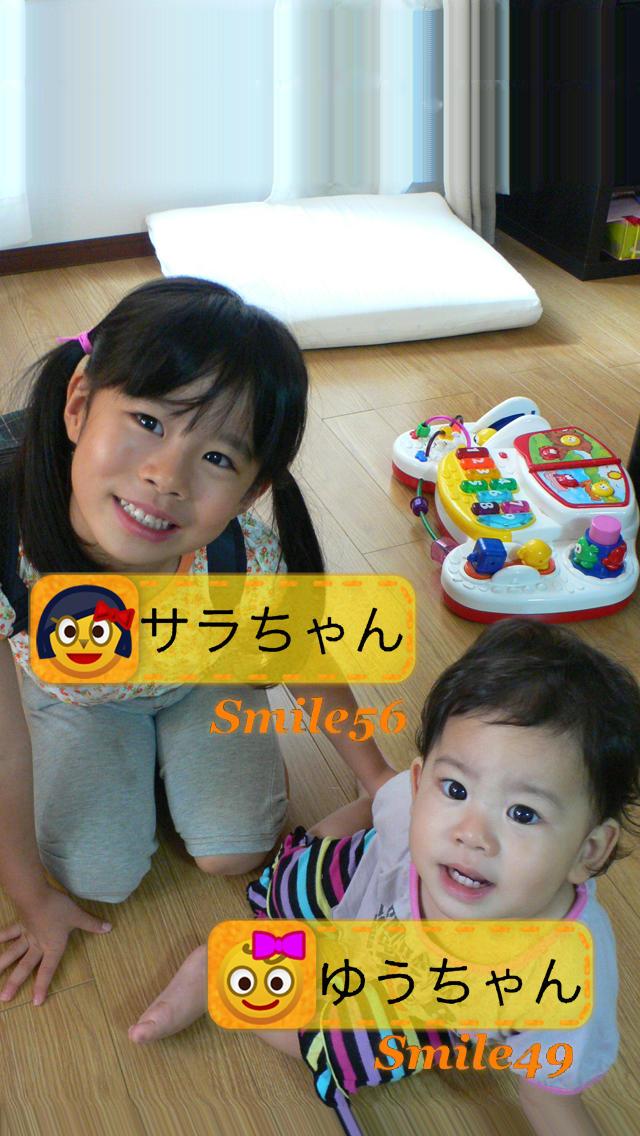 Smile Shutter Cameraのスクリーンショット_1