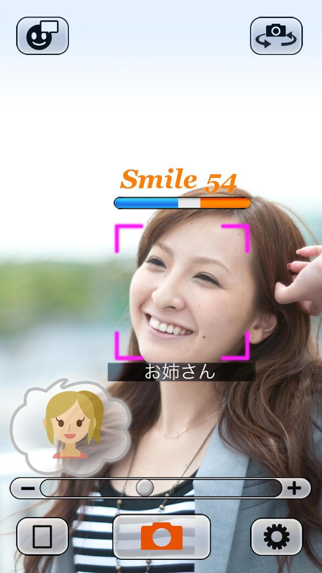 Smile Shutter Cameraのスクリーンショット_2