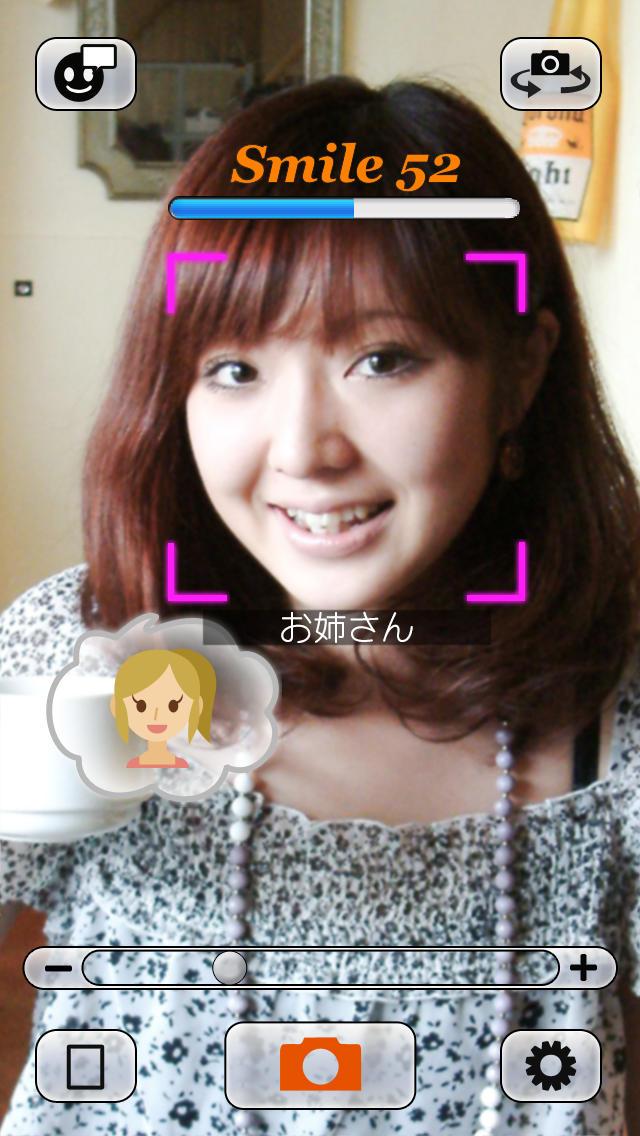 Smile Shutter Cameraのスクリーンショット_4