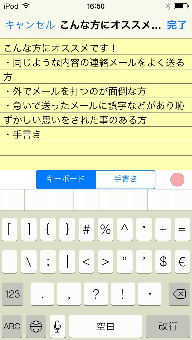 Instant Mail(インスタントメール)のスクリーンショット_2