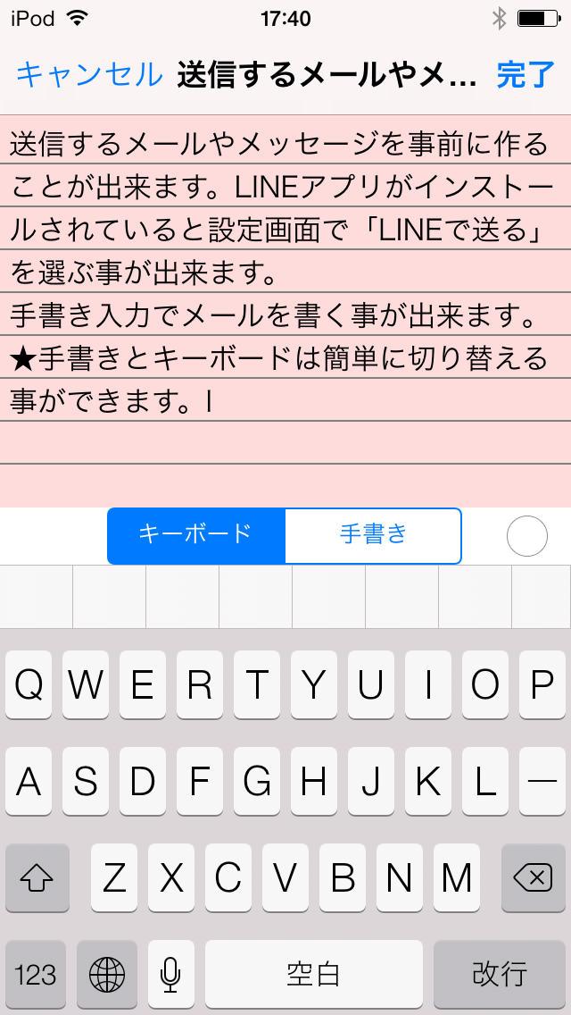 Instant Mail(インスタントメール)のスクリーンショット_4