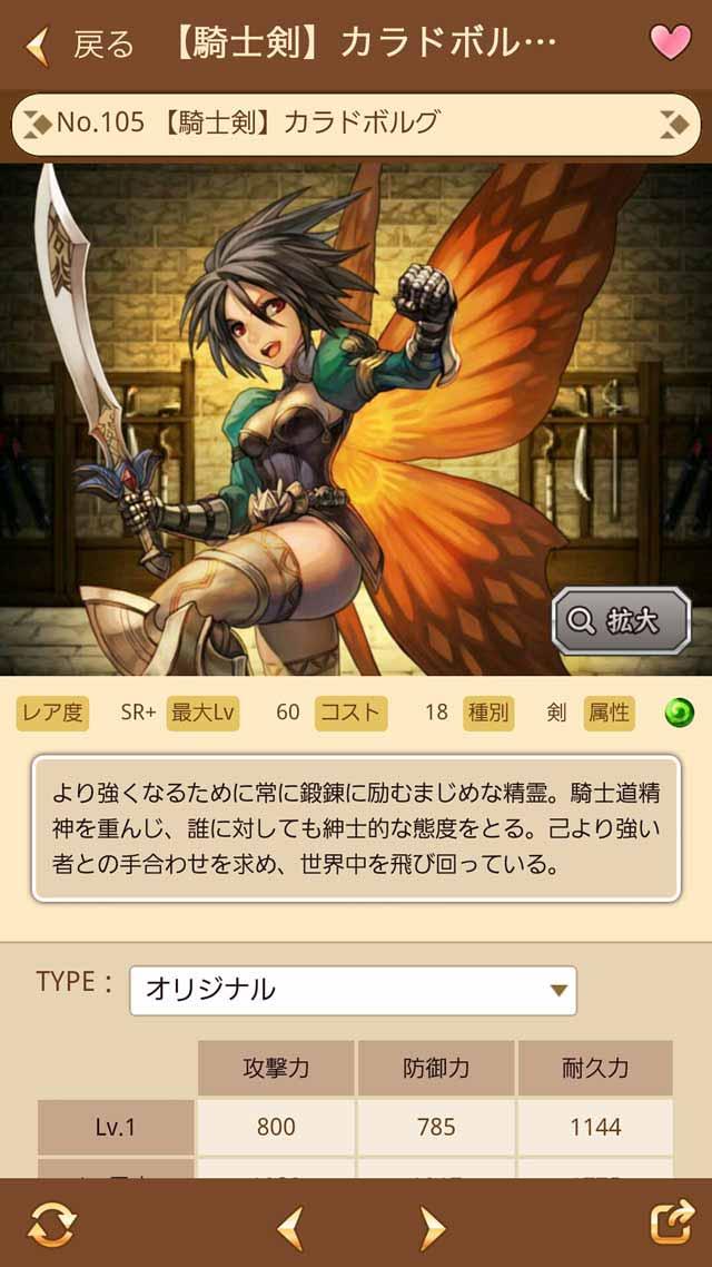 姫ヒャク攻略のスクリーンショット_1