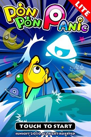 PonPonPanic Liteのスクリーンショット_1
