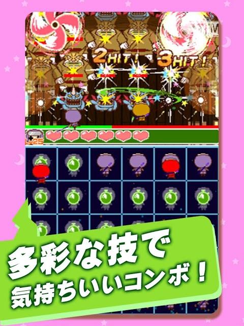 なぞりーの・NINJAのスクリーンショット_3