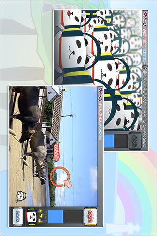 パンヌ - BrainFlash in 沖縄 -のスクリーンショット_5