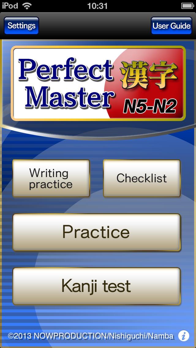 Perfect Master Kanjiのスクリーンショット_1