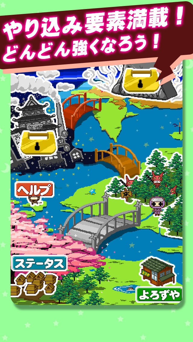 なぞりーの・NINJAのスクリーンショット_4