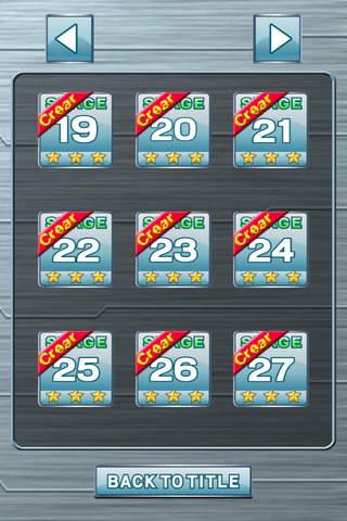 B-LOCKのスクリーンショット_3