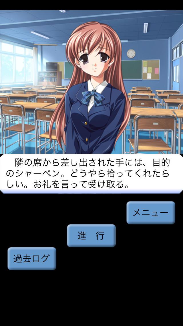 Love Noticeのスクリーンショット_1