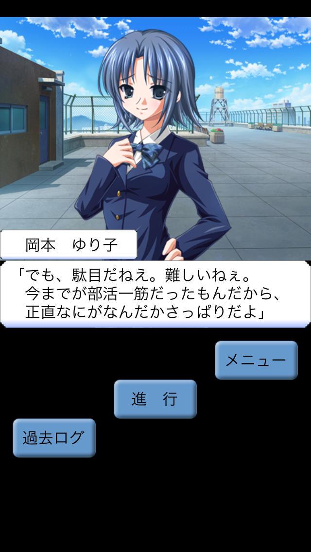 Love Noticeのスクリーンショット_2