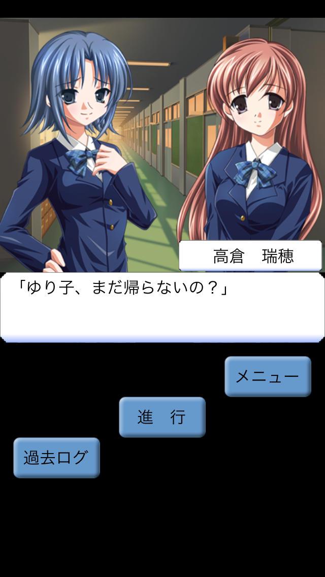 Love Noticeのスクリーンショット_4