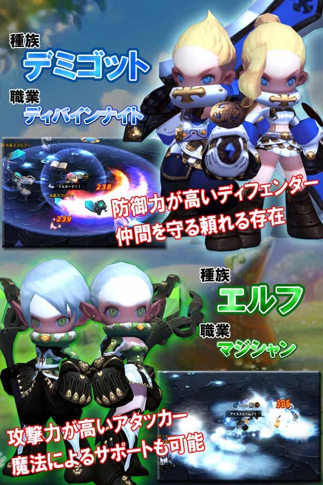 アークスフィア【3DMMORPG】のスクリーンショット_2