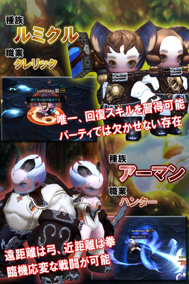 アークスフィア【3DMMORPG】のスクリーンショット_3
