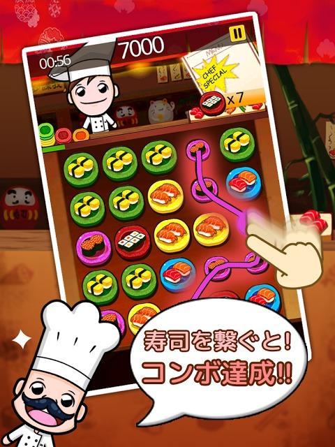 寿司ポップ for Kakaoのスクリーンショット_2