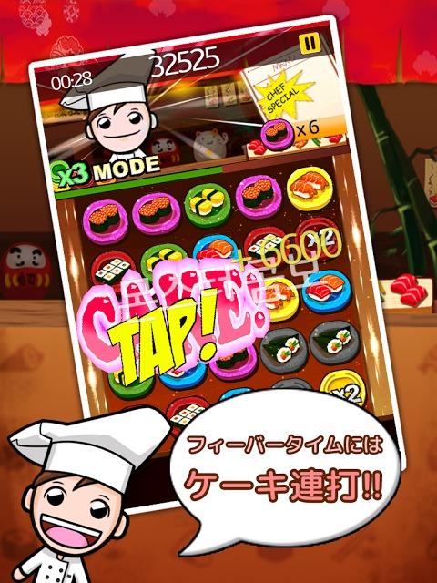 寿司ポップ for Kakaoのスクリーンショット_3