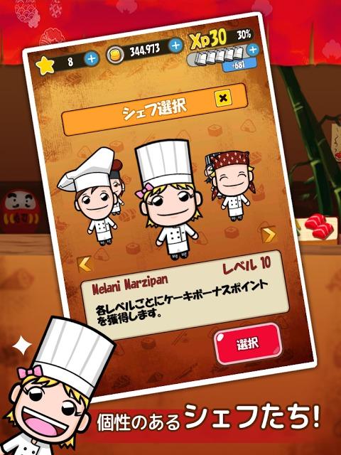 寿司ポップ for Kakaoのスクリーンショット_4