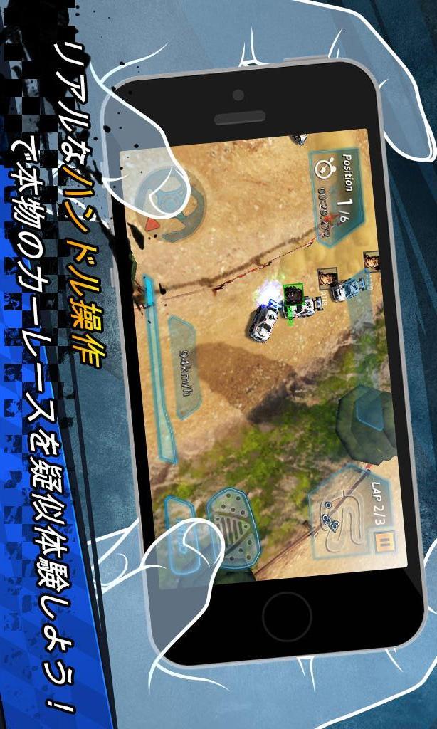 W Racing(ワールドレーシング)のスクリーンショット_2