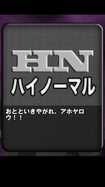 ガチャシミュレーションアプリ ガチャのヒキを極めろ!のスクリーンショット_2