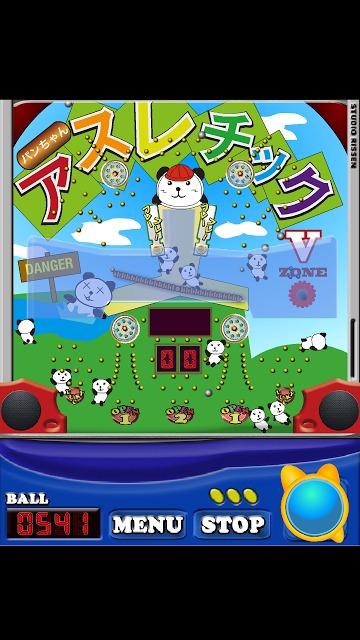 パンダぱちんこハネモノ アスレチックパンちゃんのスクリーンショット_1