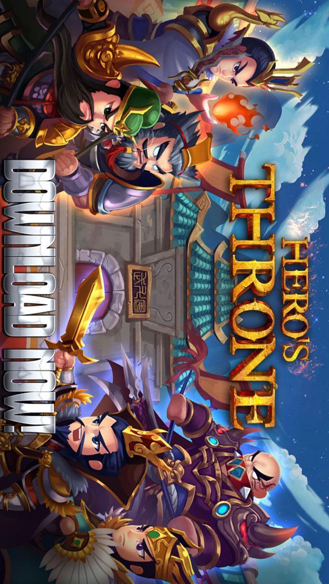Hero's Throneのスクリーンショット_1