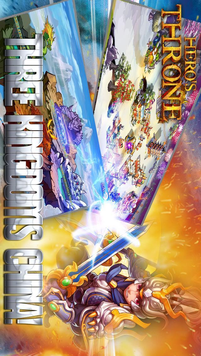 Hero's Throneのスクリーンショット_5