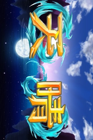 Mahjong Solitaireのスクリーンショット_5