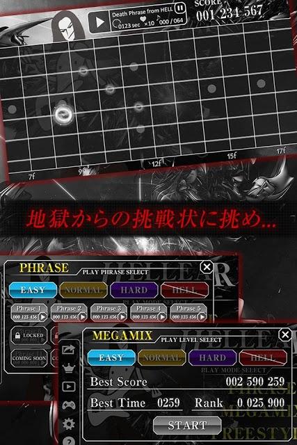 HELLEAR - 究極のギター音感ゲームforギタリストのスクリーンショット_1
