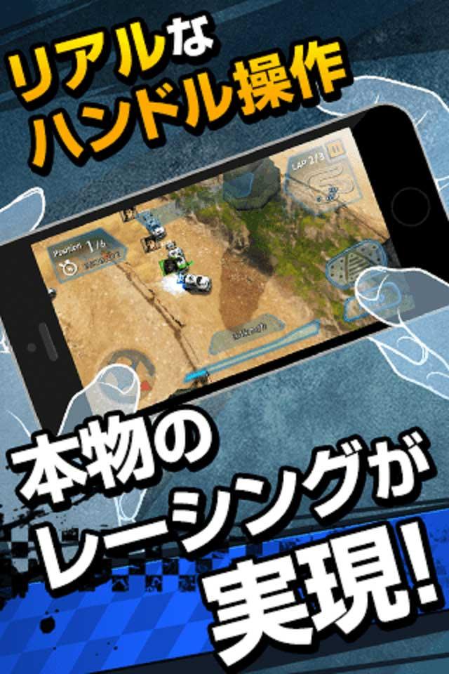 Mini Motor WRT with チョロQのスクリーンショット_2