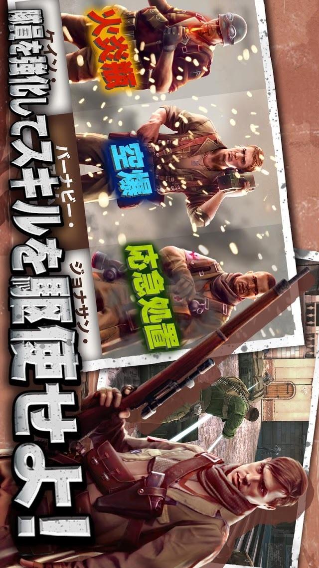ブラザーインアームズ®3:Sons of Warのスクリーンショット_4