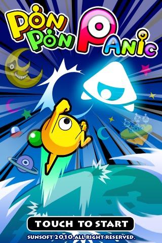 PonPonPanicのスクリーンショット_1