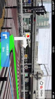 MapFan eyeのスクリーンショット_2