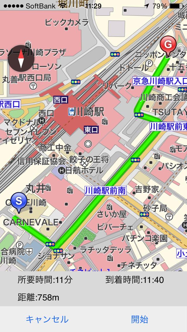 MapFan eyeのスクリーンショット_3