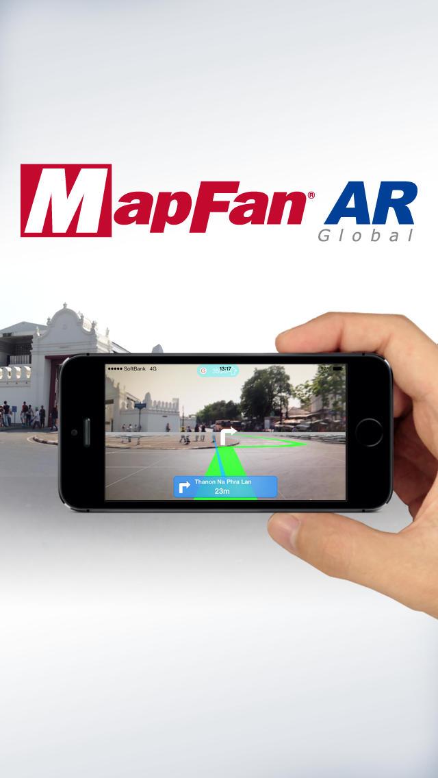 MapFan AR Globalのスクリーンショット_1