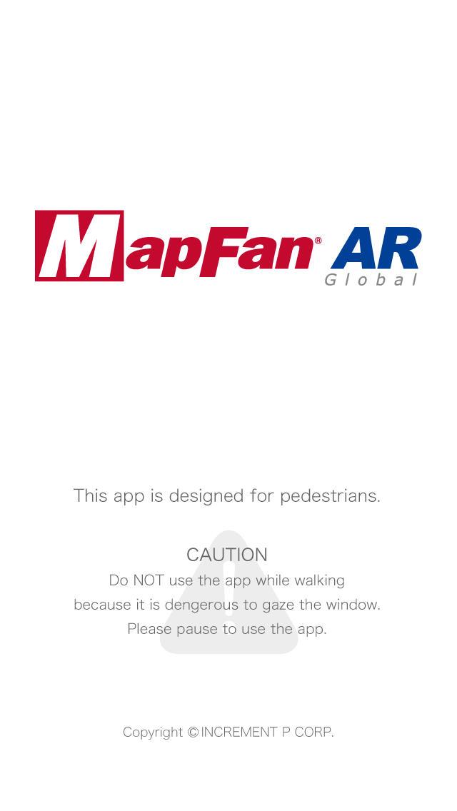 MapFan AR Globalのスクリーンショット_5