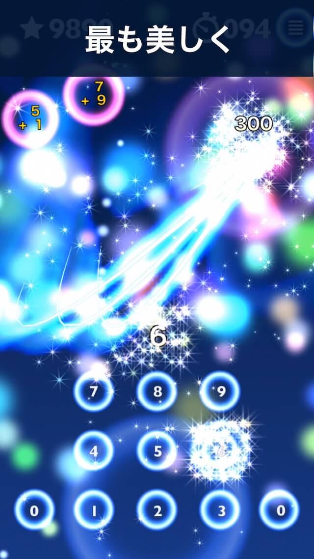 HAMARU 最も美しく革新的な計算ゲームのスクリーンショット_1