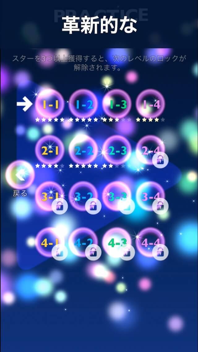 HAMARU 最も美しく革新的な計算ゲームのスクリーンショット_2